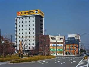 天然温泉「天神の湯」スーパーホテル防府駅前