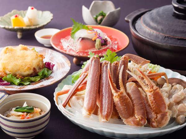【日本料理・松風】旨み極まる冬の味覚・ずわい蟹懐石★朝食は50種類以上の和洋バイキング♪