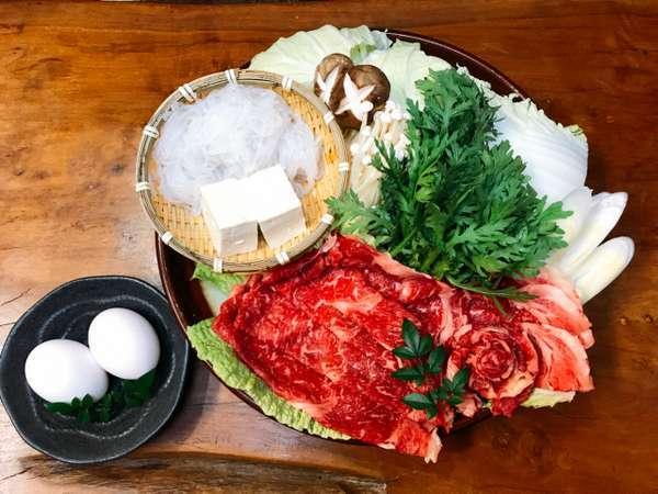 赤牛が食べれる!!贅沢すき焼きプラン【1泊夕食付き】