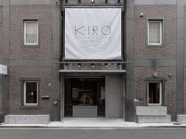 KIRO 広島 by THE SHARE HOTELS(2019年9月13日オープン)の写真その1