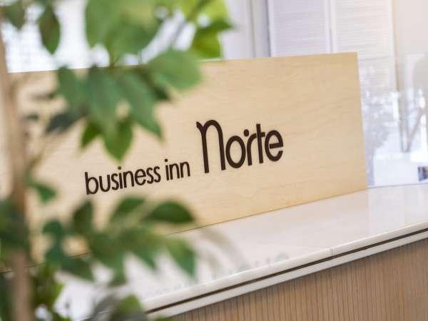 ようこそ。ビジネスインノルテへ!