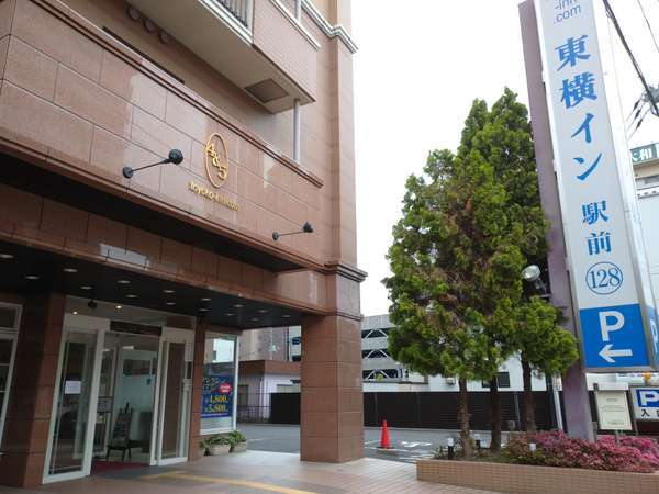 東横イン大和駅前の写真その2