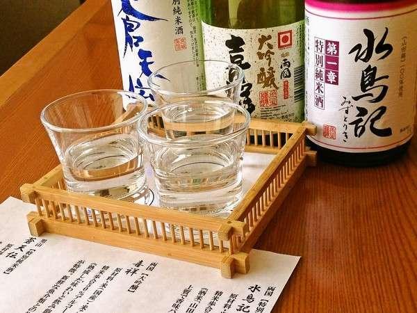 呑んでみらいん♪海鮮料理とよく合う地酒満喫プラン【気仙沼のうまい地酒飲み比べ】