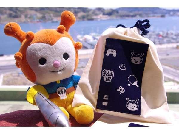 【気仙沼温泉×GANBAARE!】と〜ってもかわいい★ホヤぼーやプラン【可愛いデザートも♪】