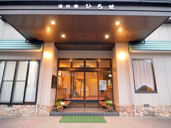廣瀬屋旅館の外観