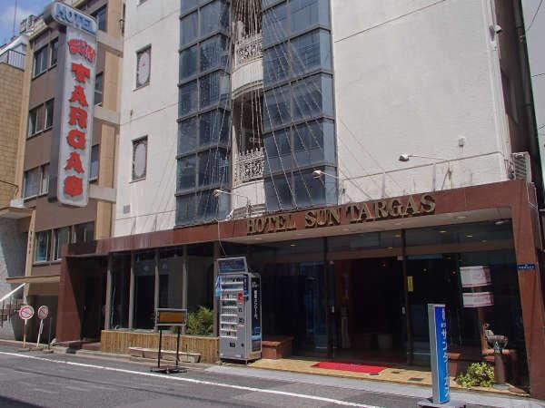ホテル サンターガス上野店