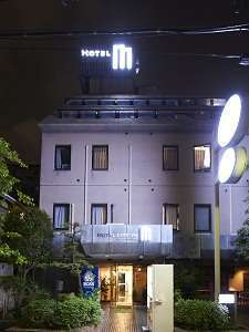 Hotel EMPIRE in SHinjukuの外観
