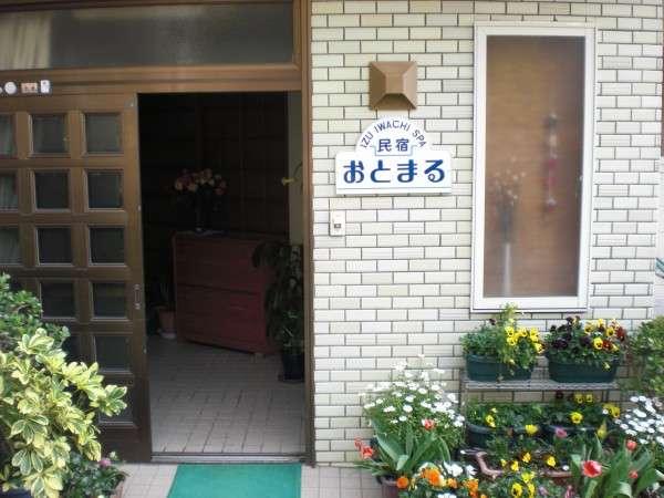 おとまるの花いっぱいの玄関
