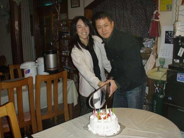 誕生日、結婚記念日、還暦、三才★特典付きお祝いプラン★