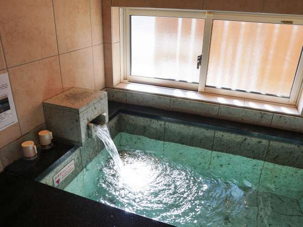 ゲルマニウム鉱石風呂