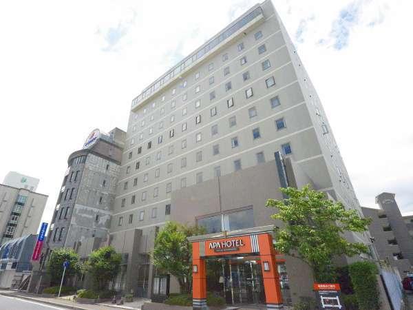 アパホテル<佐賀駅南口>(旧:佐賀ワシントンホテルプラザ)