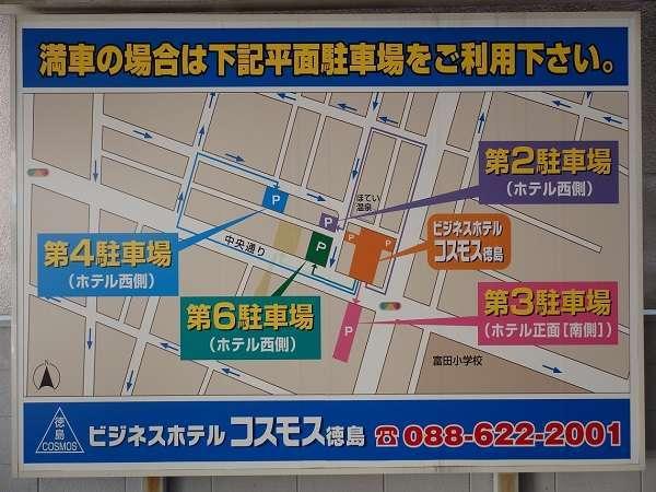 平面駐車場80台駐車可能1泊¥500