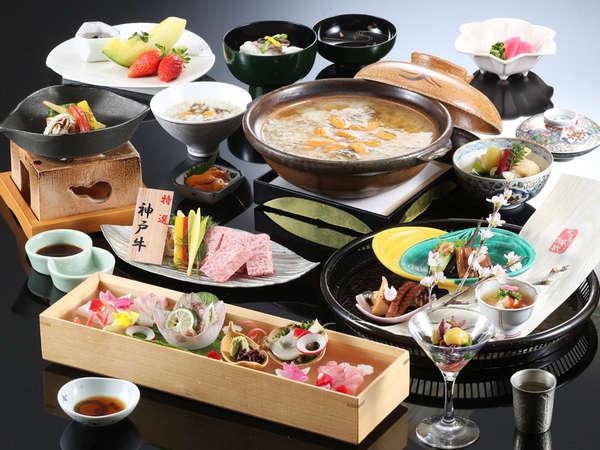 【お部屋食】 「少量美味」 〜量を控えて質にこだわる美食家の方におすすめ〜