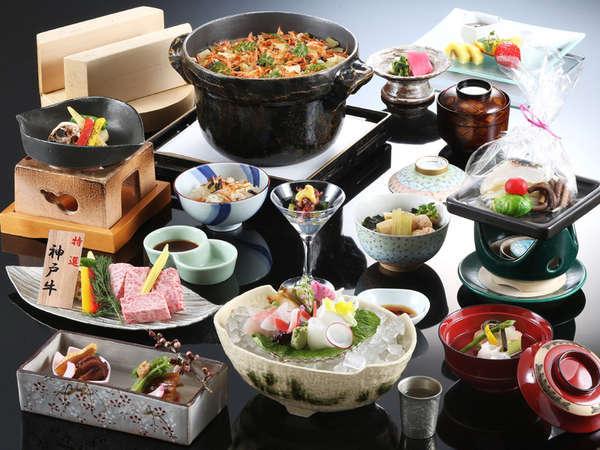 【お部屋食】 「里山会席」 〜瑞苑会席をグレードアップ。神戸牛など地産に拘る人気コース〜