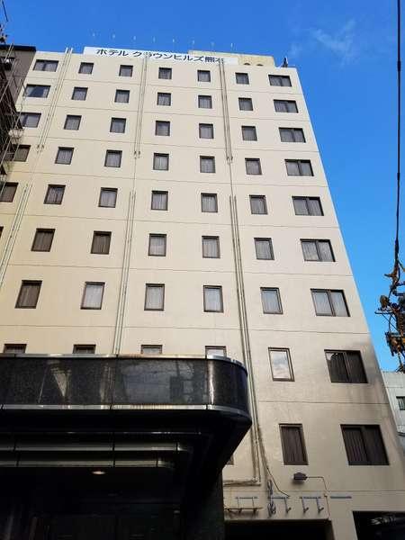 ホテルクラウンヒルズ熊本の外観