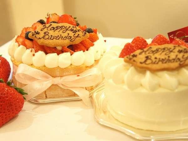 Precious  Anniversary  Plan 〜2人の特別な記念日・お誕生日に〜  【じゃらんポイント10%♪】
