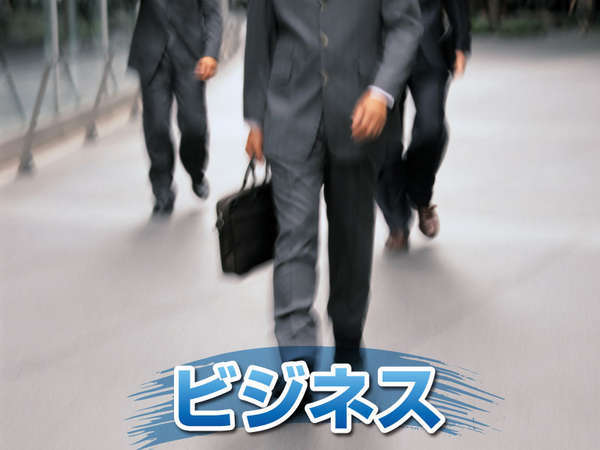 長期出張のビジネスに★ウィークリープラン/7連泊以上