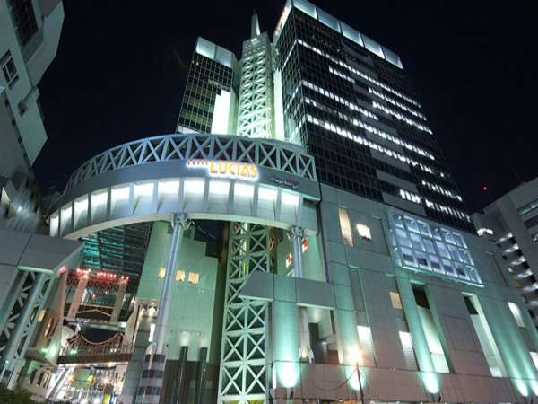 「あべのルシアス」映画館や、飲食店などの複合ビル!ホテルから徒歩5分。