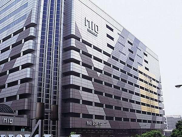 「天王寺MIO」 ファッション、雑貨、飲食店の複合ビル、郵便局もあります。ホテルより地下で直結。