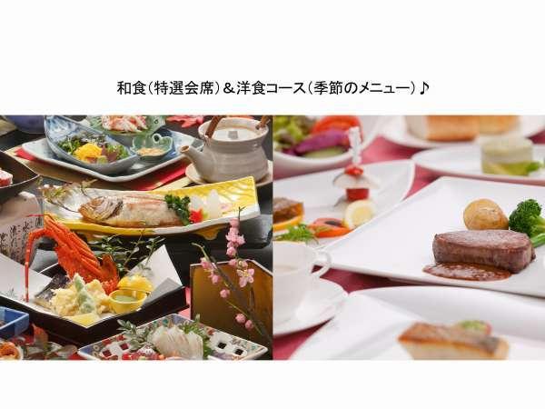 シェア料理♪*季節または仕入により内容が変更になる場合がございます。