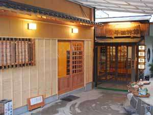 大河内温泉 平田旅館