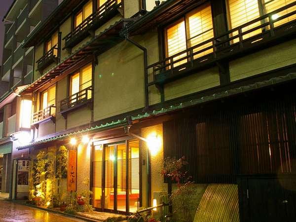 京の宿北海館お花坊の外観