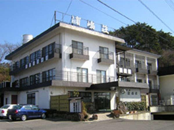 ホテル浦嶋荘の外観