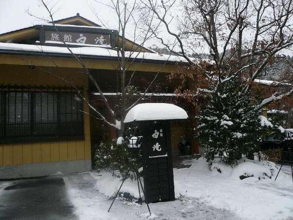 雪ふる季節