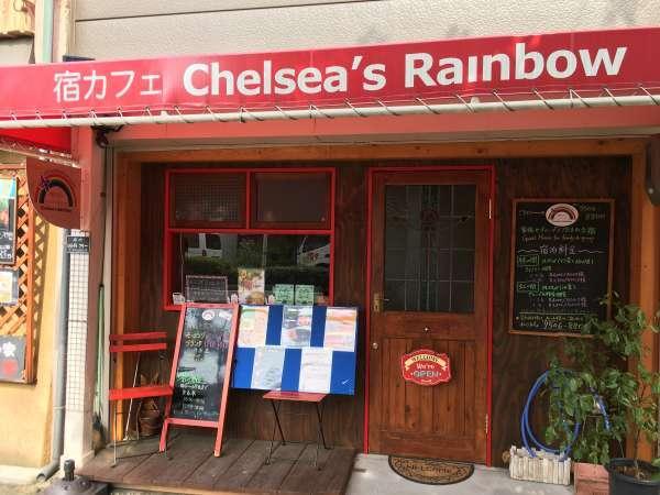 宿カフェ Chelsea's Rainbow