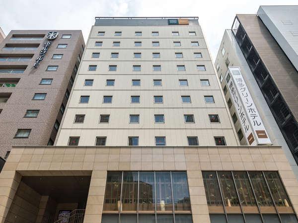 博多グリーンホテルアネックス