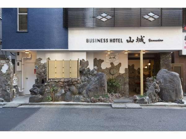 ビジネスホテル 山城