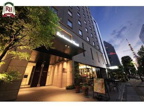 リッチモンドホテル東京芝の外観