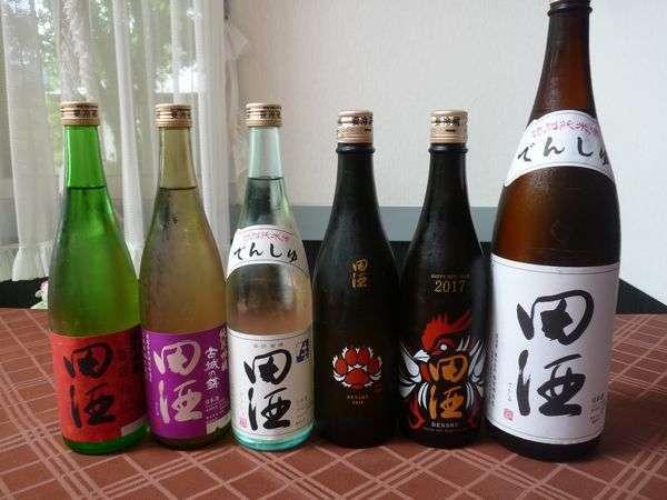 伊豆高原 旨い酒と料理の宿 森のしずく