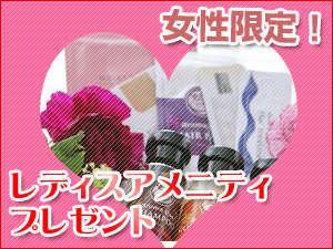 【生誕おめ★】ハッピーバースデープラン※朝食付