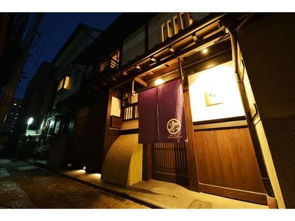 京都橘屋 二条城北別邸の外観