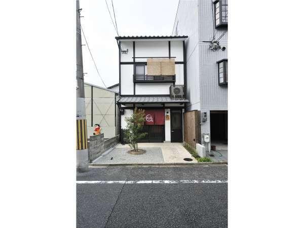 風雅別邸 京都五条