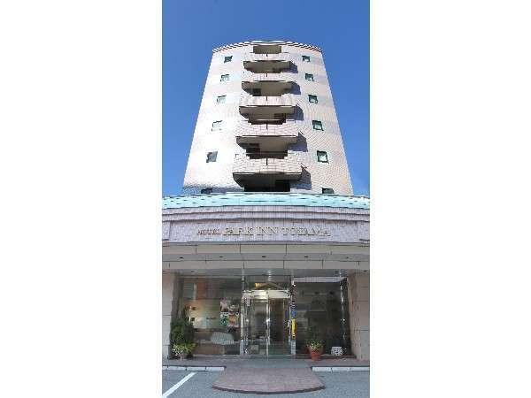 【期間限定!!姉妹店ホテルパークイン砺波オープン記念価格!!】 (喫煙シングルルーム)