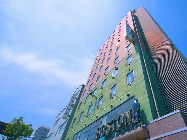 ビジネスホテルボストンの外観