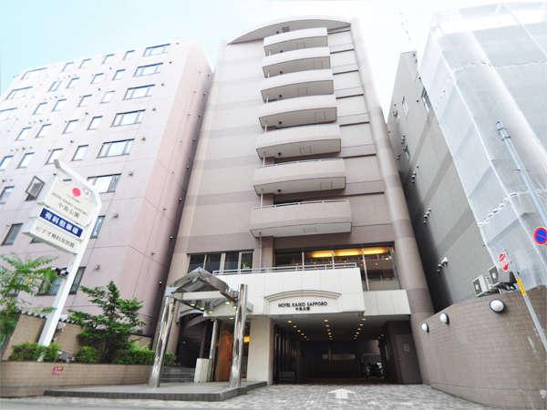 ホテルカイコー札幌中島公園(4/30より:ホテルマイステイズ札幌中島公園別館)