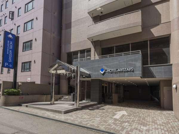 ホテルマイステイズ札幌中島公園別館(旧:カイコー札幌中島公園)