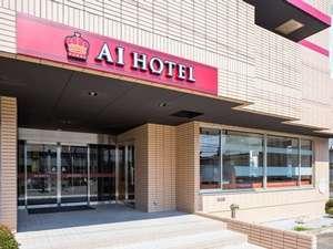 アイホテル上尾