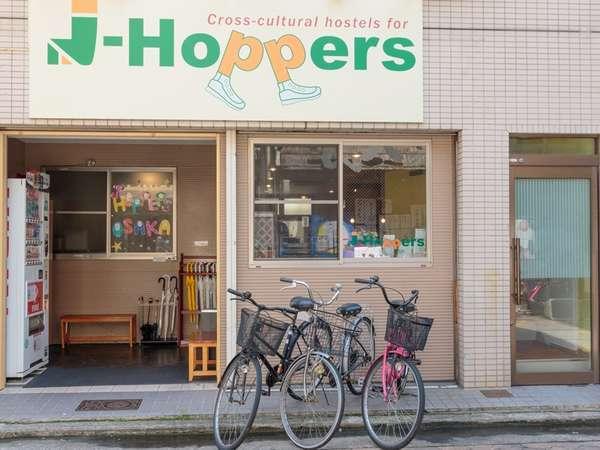 ジェイホッパーズ大阪ゲストハウスの外観