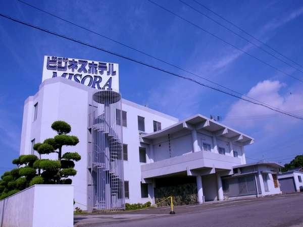 ビジネスホテルMISORAの外観