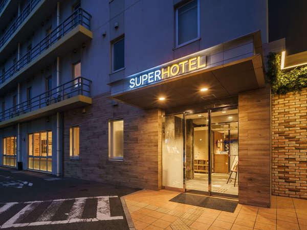 スーパーホテル東京・JR蒲田西口 高濃度人工炭酸泉 梅屋敷の湯