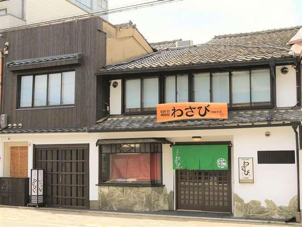 ホステルわさび京都町家そば