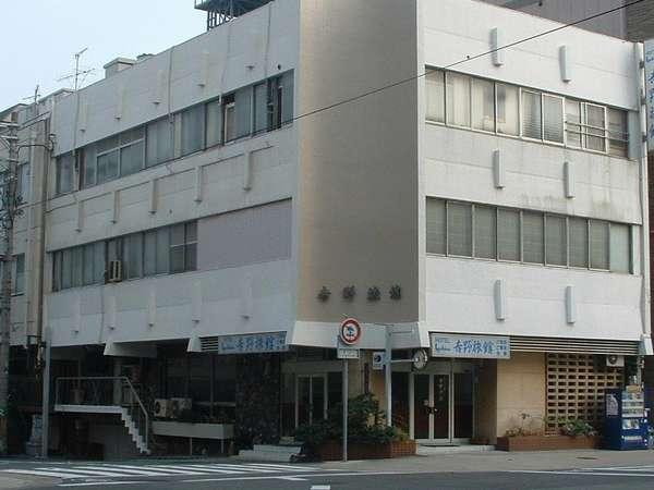 吉野旅館の外観