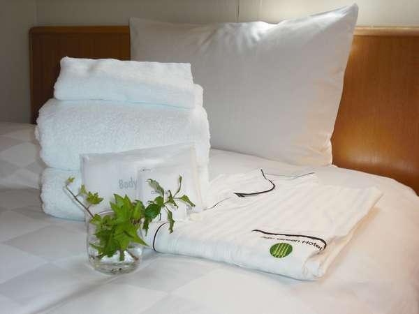 ◆ 年末年始大バーゲン ◆部屋数限定 素泊まり♪