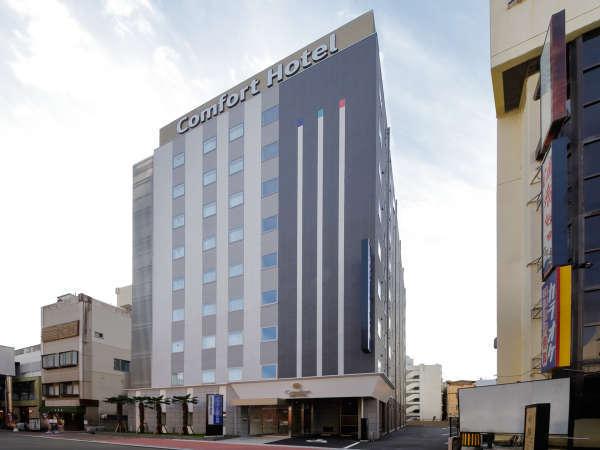 コンフォートホテル宮崎