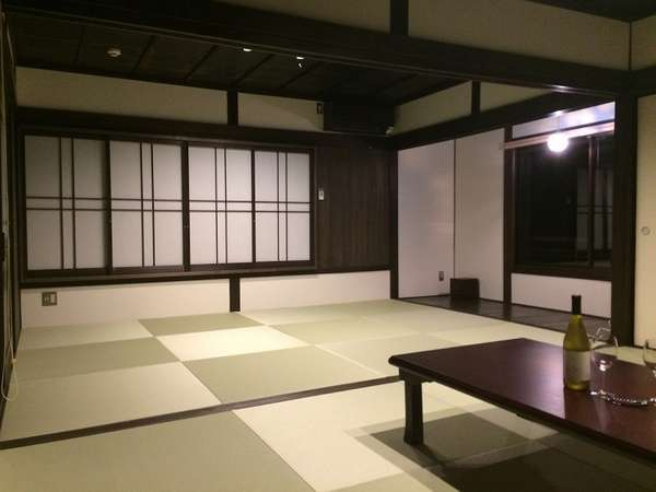 Keyakiの間室内