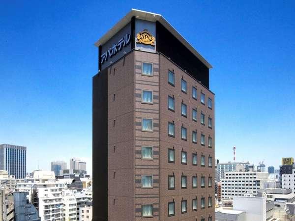 アパホテル<新橋御成門>の外観
